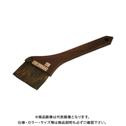 スタック 導電性樹脂柄ハケ型ブラシ STAC75