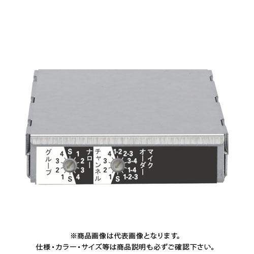 【直送品】 ユニペックス 300MHz帯ワイヤレスチューナーユニット シングル SU-350