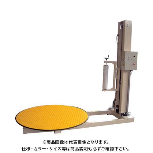 【運賃見積り】【直送品】シグマー ストレッチフィルム包装機 SSP-15150-SA