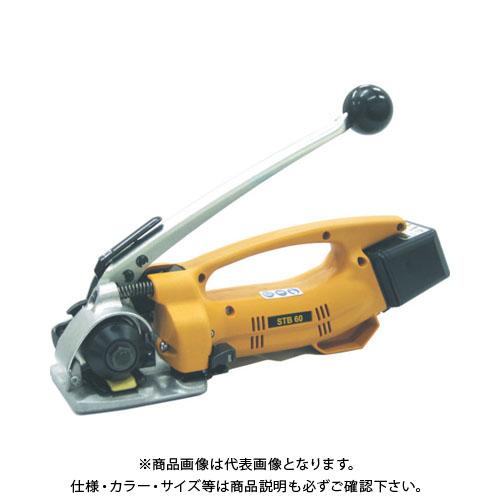 【直送品】 ストラパック コードレスハンディ梱包機 STB60