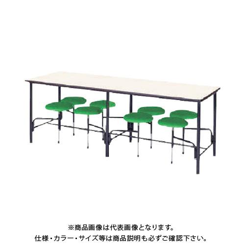 【直送品】 ニシキ 食堂テーブル 8人掛 グリーン STM2175GN