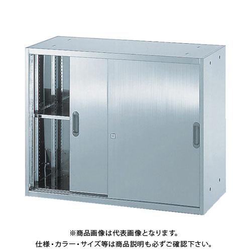 【直送品】 TRUSCO ステンレス保管庫(D500) 引違 900XH720 STS5-7