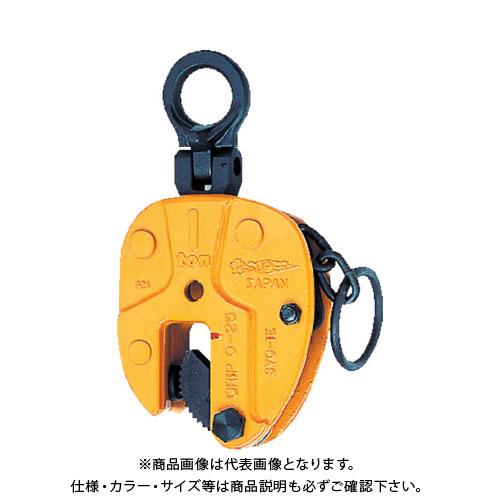 スーパー 立吊クランプ(ロックハンドル式・自在シャックルタイプ) SVC0.3E