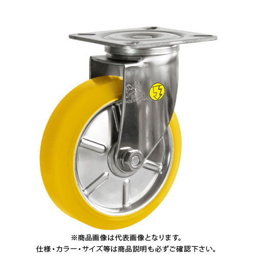 シシク ステンレスキャスター 制電性ウレタン車輪付自在 SUNJ-125-SEUW