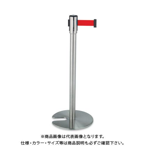【運賃見積り】【直送品】 テラモト ベルトパーテーションスタンドD(ステン)ベルト赤 SU-660-500-2