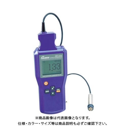 【直送品】 サンコウ デュアル式膜厚計 SWT-9000FN