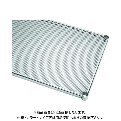 【個別送料2000円】【直送品】 キャニオン ステンレスパンチングシェルフ用棚板 SUSP460-9T