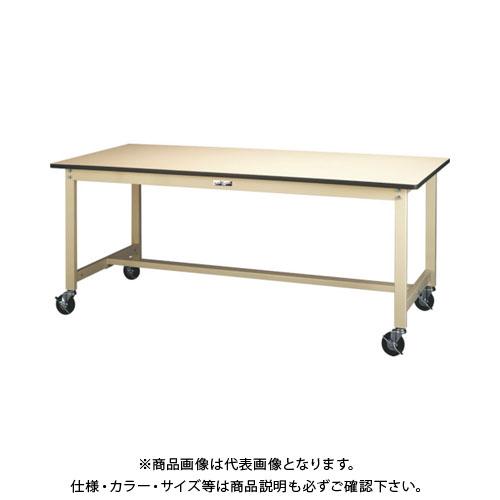 【直送品】 ヤマテック ワークテーブルキャスター付 ポリエステル天板W1500×D750 SWPC-1575-II
