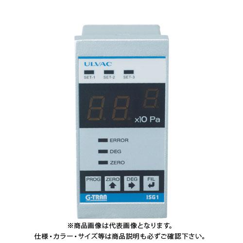 ULVAC 大気圧ピラニ真空計 SW1&ISG1(AC100V) SW1-ISG1-100V