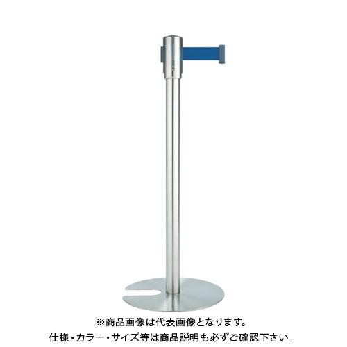 テラモト ベルトパーテーションライト青 SU-661-300-3
