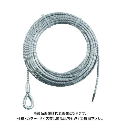 TRUSCO 手動ウインチ用SUSワイヤーΦ6×40M用(シンブル入りロック) SUSWWS6-40