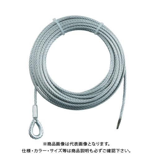 TRUSCO 手動ウインチ用SUSワイヤーΦ8×30M用(シンブル入りロック) SUSWWS8-30