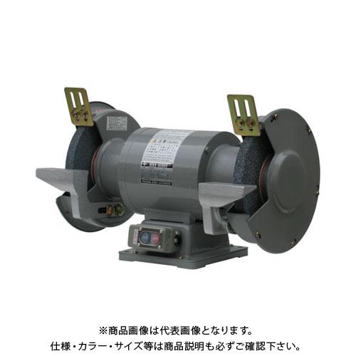【個別送料1000円】【直送品】 淀川電機 両頭グラインダー SY-150T
