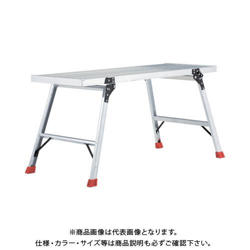【個別送料1000円】【直送品】 TRUSCO アルミ製簡易作業台 1500X560XH750 TAL-1556