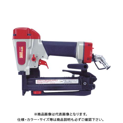 【運賃見積り】【直送品】MAX ステープル用釘打機 TA-225/425J TA-225/425J
