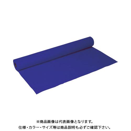 TRUSCO ソフト不織布 920mmX25m巻 青 TA3000-B