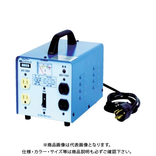 日動 変圧器 降圧専用トラパック 3KVA TB-300D