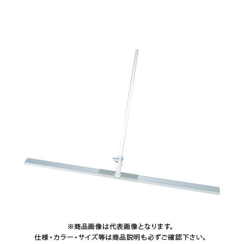 【運賃見積り】【直送品】トモサダ S型アルミスクリード TAS-1500S TAS-1500S