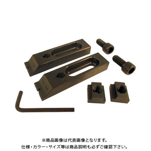 スーパーツール スライドクランプ(Aタイプ) 2個1組(M16用) TC-2A
