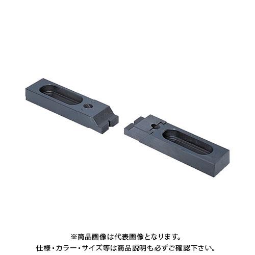 スーパーツール スライドクランプ(Bタイプ) 2個1組(M20用) TC-3B