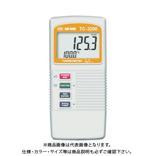 ライン精機 デジタル温度計 TC-3200