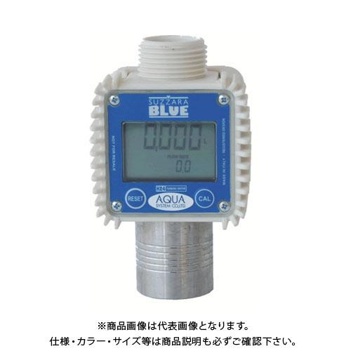 【運賃見積り】【直送品】アクアシステム アドブルー・水用簡易流量計 (電池式) TB-K24-AD