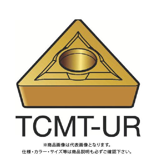 サンドビック コロターン107 旋削用ポジ・チップ 235 10個 TCMT 11 02 04-UR:235