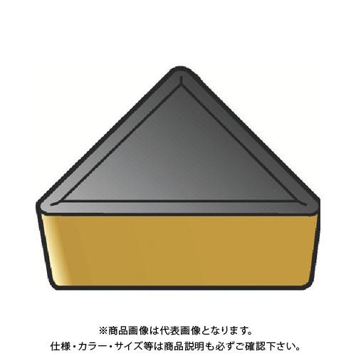 サンドビック T-Max S 旋削用ポジ・チップ 2025 10個 TCGR 06 01 04:2025