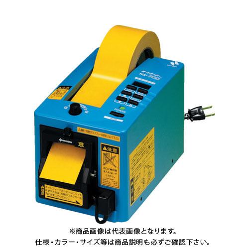 ニチバン オートテーパー TCE-700 TCE-700