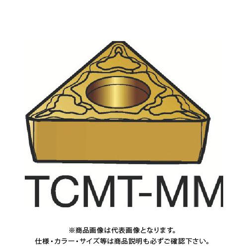 サンドビック コロターン107 旋削用ポジ・チップ 1115 10個 TCMT 16 T3 08-MM:1115