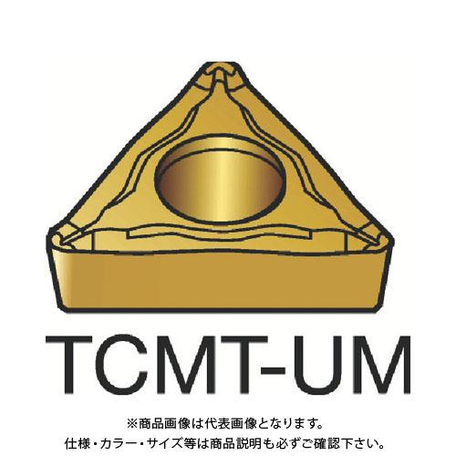 サンドビック コロターン107 旋削用ポジ・チップ 5015 10個 TCMT 11 02 04-UM:5015