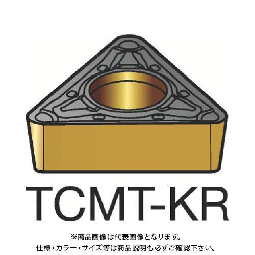 サンドビック コロターン107 旋削用ポジ・チップ 3210 10個 TCMT 16 T3 08-KR:3210