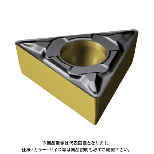 サンドビック コロターン107チップ COAT 10個 TCMT 06 T1 04-PF:4315