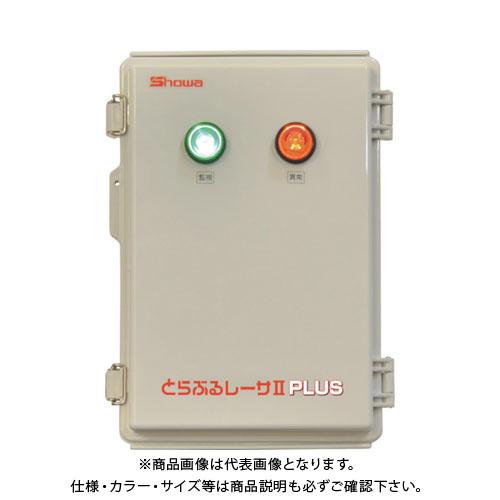 【直送品】昭和 とらぶるレーサ2PLUS 子機 TCM-NF2P
