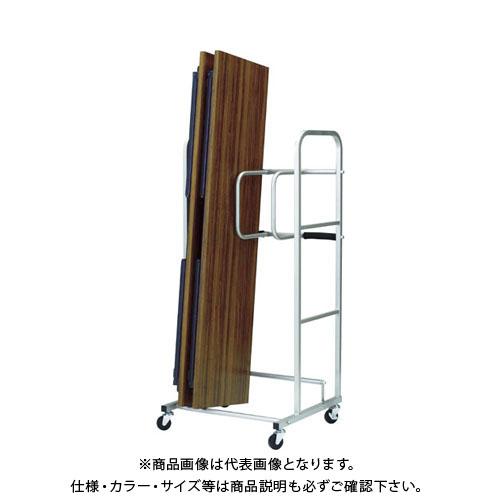【直送品】 ノーリツ 折りたたみテーブル用台車 TD-600