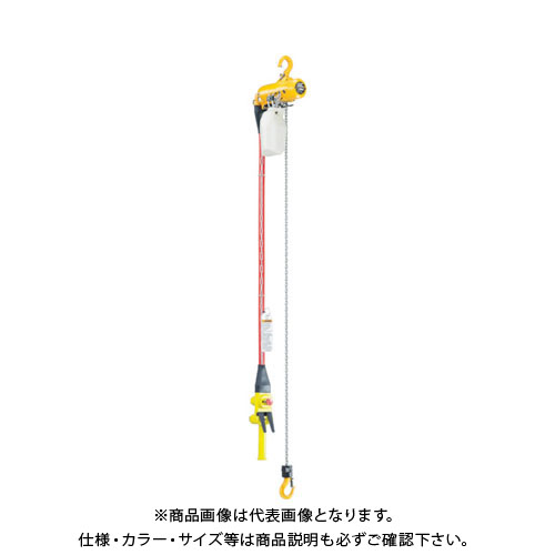 【運賃見積り】【直送品】キトー エアホイスト懸垂形(単体:ペンダント方式)標準揚程3m TCSH03PS