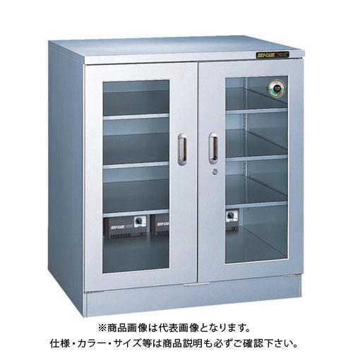 【運賃見積り】【直送品】 トーリハン ドライ・キャビ 業務用 アナログシリーズ TDC-507-AX