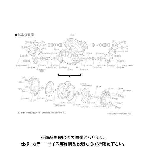 TAIYO TD-20AN用ダイヤフラム TD/20AN001