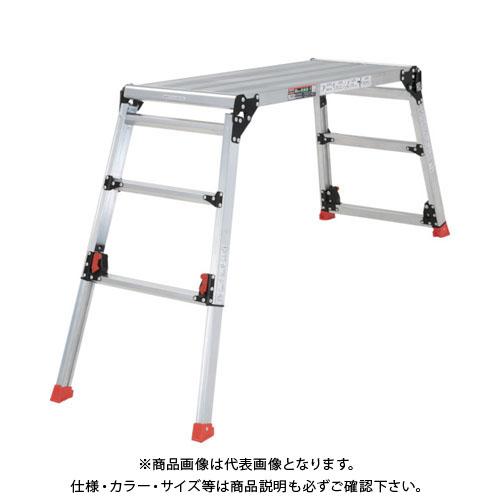 【個別送料1000円】【直送品】TRUSCO 足場台 アルミ製 脚部伸縮タイプ 高さ0.60~0.91m TDWG-610