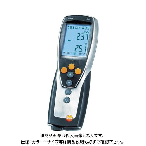 【直送品】 テストー マルチ環境計測器 TESTO435-4