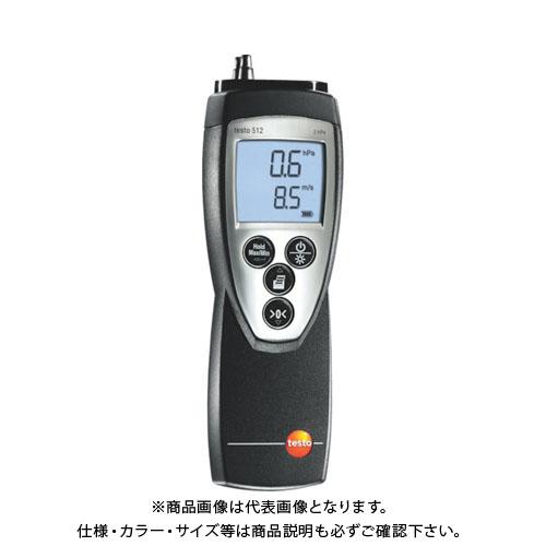 【運賃見積り】【直送品】 テストー 差圧計 TESTO512-2