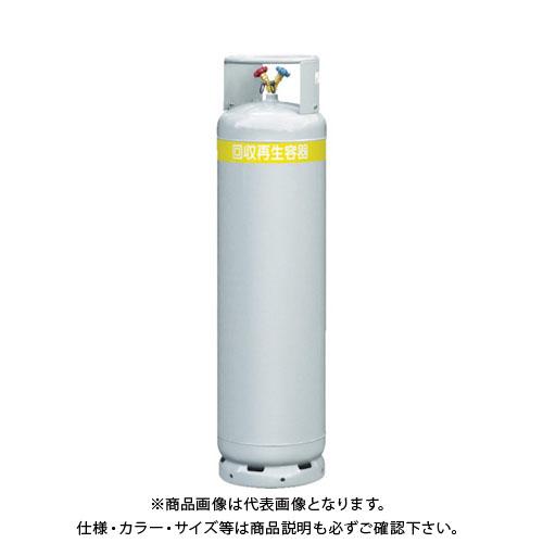 【運賃見積り】【直送品】 アサダ 一般フロン回収ボンベ フロートセンサーなし 117L 無記名 TF070