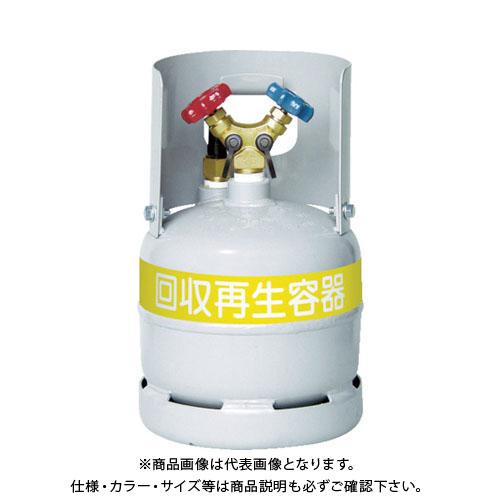 アサダ フロン回収ボンベ フロートセンサー付 6L 無記名 TF090