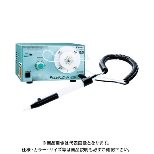 【直送品】 パイロット 低粘度用チューブ式ディスペンサー(テフロン内径0.5mm仕様) TF100MP-S1-TT05