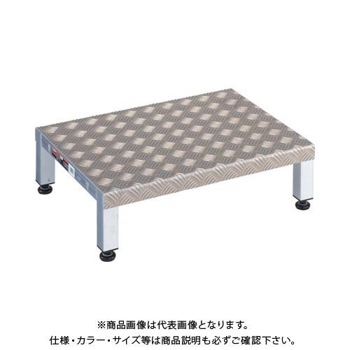 【個別送料1000円】【直送品】TRUSCO 高床用アルミ製ステップ 600X450XH190~220 TFSH-0645AL