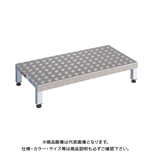 【個別送料1000円】【直送品】TRUSCO 高床用アルミ製ステップ 900X450XH190~220 TFSH-0945AL