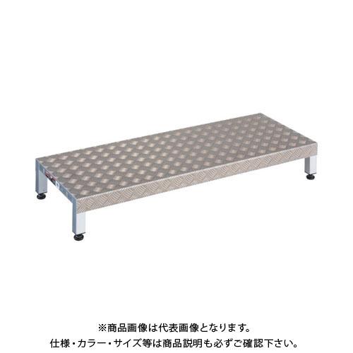 【個別送料1000円】【直送品】TRUSCO 高床用アルミ製ステップ 1200X450XH190~220 TFSH-1245AL