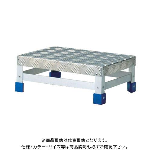【個別送料1000円】【直送品】 TRUSCO ステップ アルミ製・縞板タイプ 600X400XH150 TFS-1564
