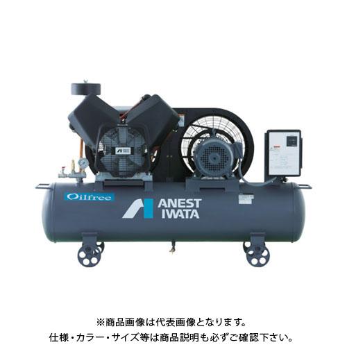 【運賃見積り】【直送品】アネスト岩田 レシプロコンプレッサ(タンクマウント・オイルフリータイプ)60Hz TFP22CF-10M6