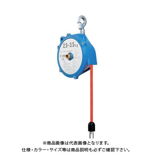 ENDO ツールホースバランサー THB-35 2.5~3.5Kg 1.3m THB-35